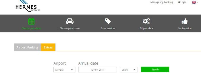 заказать airport extras Ларнака