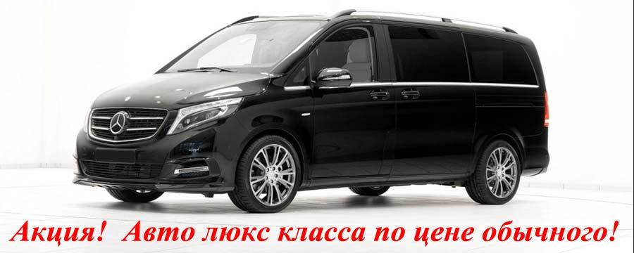 http://kiprtaxi.ru/wp-content/uploads/2018/05/taxi-aeroport-kipr.jpg