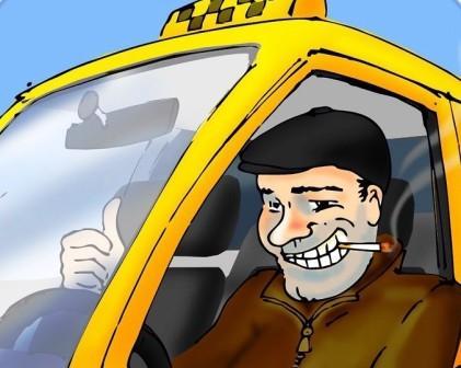 заказать такси на Кипре